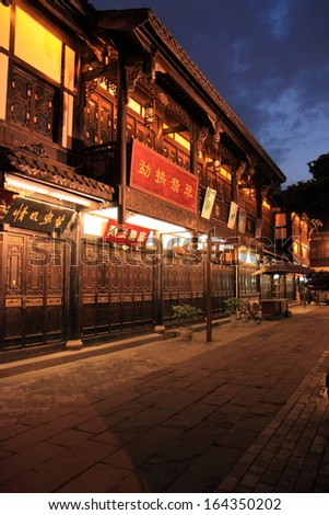 CHENGDU - May 04: Old district in Chengdu night - Chengdu China in May 4,2012. Chengdu has become a popular tourist destination in recent years and remains an outpost for travellers heading to Tibet.