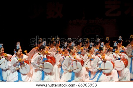 CHENGDU - SEP 28: Korean ethnic dance in the 6th Sichuan minority nationality culture festival at JINJIANG theater.Sep 28,2010 in Chengdu, China.