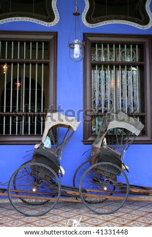 Cheong Fatt Tze Mansion, Penang, Malaysia - stock photo