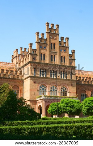 Chernivtsi national universiti building - stock photo