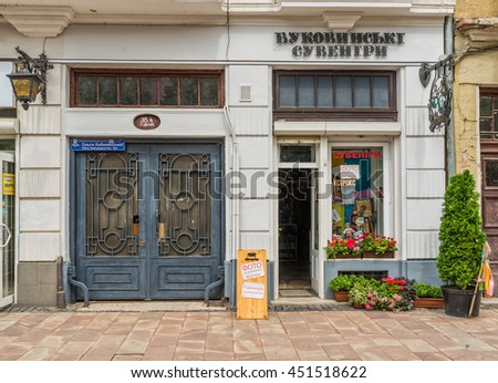 CHERNIVTSI, UKRAINE - JUL 10, 2016: Petrovsky fairs in Chernivtsi. Souvenir shop in the city center.