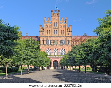 CHERNIVTSI, UKRAINE - SEPTEMBER 27, 2010: Residence of Bukovinian and Dalmatian Metropolitans, now part of Chernivtsi University. It was built in 1864-1882 by project of Czech architect Josef Hlavka. - stock photo