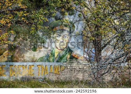 Chernobyl-2 military complex (next to Duga-3 radar system), Chernobyl Nuclear Power Plant Zone of Alienation, Ukraine - stock photo