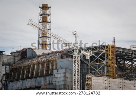 Chernobyl nuclear power station. 4-th block. Ukraine - stock photo