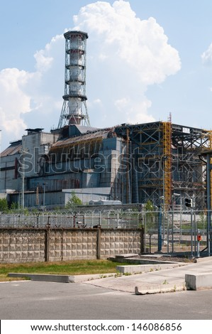 Chernobyl nuclear reactor power station under sarcophagus - stock photo