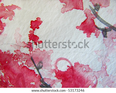 Cherry Blossoms Watercolor 2 - stock photo