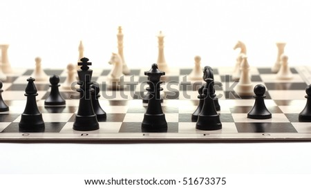 Chess Army - stock photo