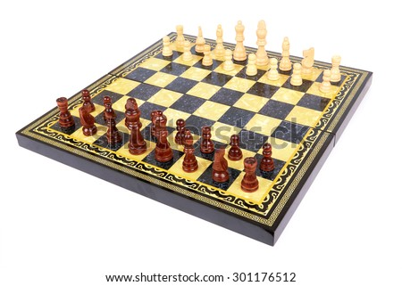 how to begin a chess game