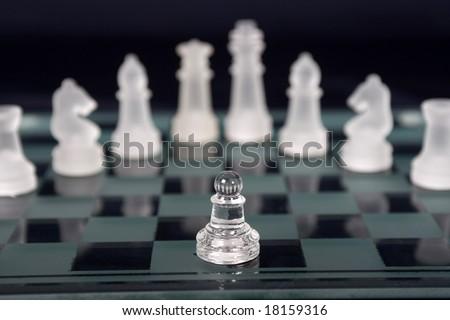 Chess game - stock photo