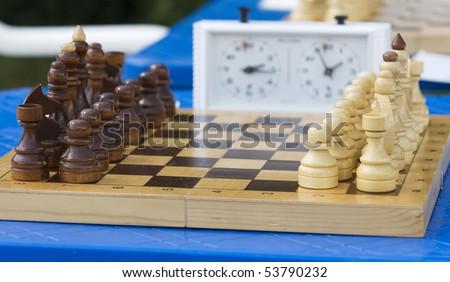 Chess game start - stock photo