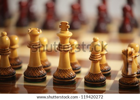 Chessboard ready to start the game - stock photo