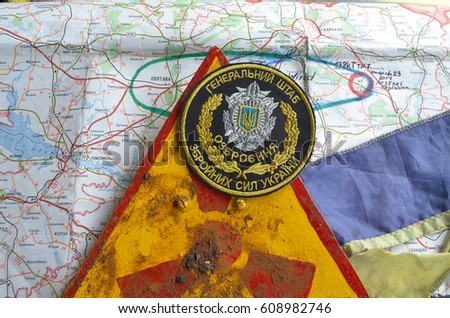 Un Map Stock Images, Royalty-Free Images & Vectors