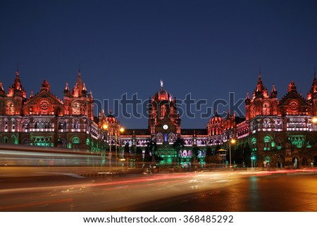 Chhatrapati Shivaji Terminus (CST) formerly Victoria Terminus in Mumbai, India is a UNESCO World Heritage Site, Circa 26 January 2016 - stock photo