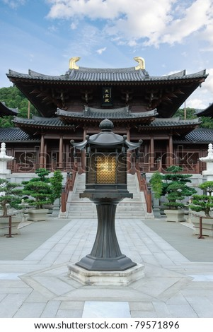 Chi Lin Nunnery - Chinese garden with metal lantern in Hong Kong - stock photo