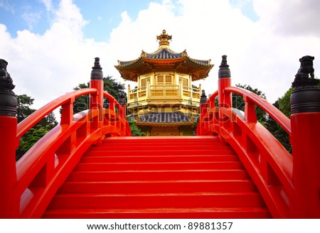 Chi lin Nunnery, Hong Kong - stock photo