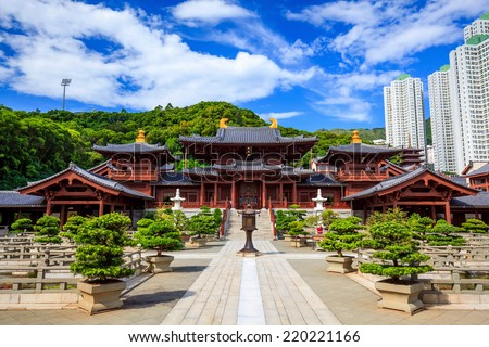 Chi lin Nunnery, Tang dynasty style temple, Hong Kong, China - stock photo