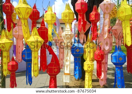 Chiang Mai paper lamps, Thailand - stock photo