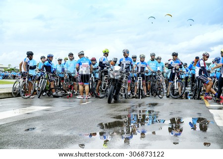 CHIANG MAI THAILAND - AUGUST 16 : Bike for Mom, Thai people of Thailand celebrate Mother's Day (Queen Sirikit) by joining bicycling distance of 30 km. from Chiangmai International Convention Center. - stock photo