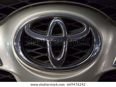 CHIANG MAI, THAILAND - July 1,2017: Logo of Toyota car on display at Toyota Showroom.