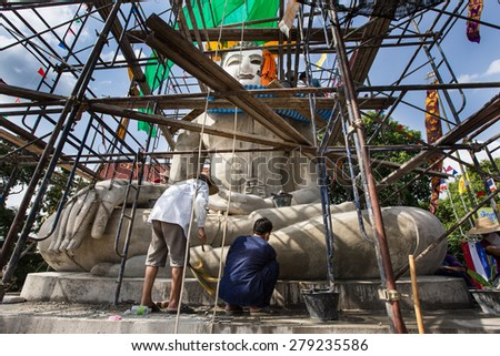 CHIANG MAI, THAILAND - MAY 26 2013: Buliding a Buddha statue in Chiangmai Thailand - stock photo