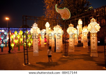 CHIANG MAI THAILAND - NOVEMBER 8 : Loy Krathong festival in Chiangmai.People come to watch the opening ceremony of the annual Loy Krathong festival.on November 8,2011 in Chiangmai, Thailand.