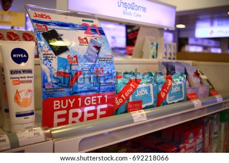 Chiang, Rai Thailand -August:8 : 2017: Shop Watsons out members and get morec sales promotion product since 20 July - 16 Aug 60. Using the membership card only, every branch in Thailand.