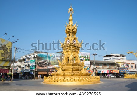 CHIANG RAI, THAILAND - JANUARY 13, 2014: Stylin turret clock in the town square in Chiang Rai