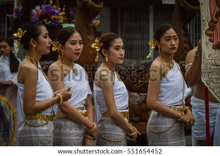 Chiang Rai, Thailand : January 1, 2017. Traditional merit making ceremony for New Year.