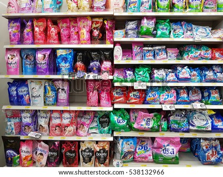 CHIANG RAI, THAILAND - NOVEMBER 26: various brands of fabric softener and detergent in packaging for sale on supermarket stand or shelf in Seven Eleven on November 26, 2016 in Chiang rai, Thailand