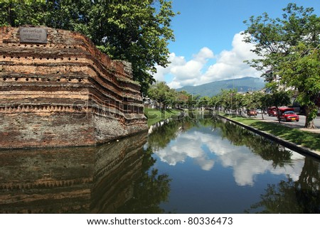 Chiangmai moat and ancient wall