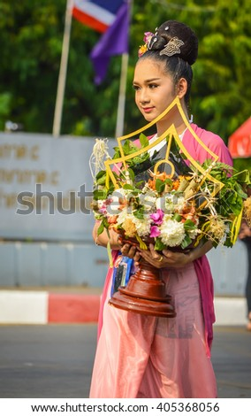 CHIANGMAI, THAILAND - 13 April 2016 : unidentified people Chiang mai Songkran Festival , Thailand.