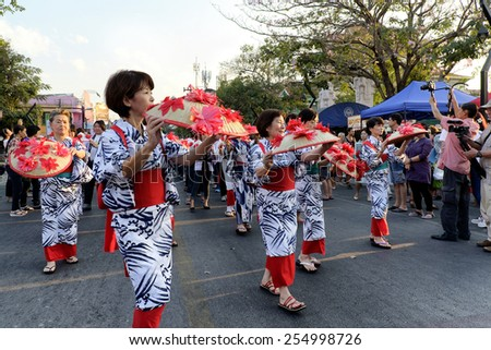 CHIANGMAI THAILAND - FEBRUARY 22 : Lanna - Japan festival 2015. Unidentified Japanese group to join parade and cultural shows for tourists to visit. on February 22 , 2015 in Chiang Mai,Thailand. - stock photo