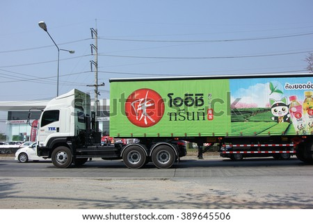 CHIANGMAI, THAILAND -FEBRUARY 16 2016:  Truck of TBL. Thai Beverage Logistic.    On road no.1001, 8 km from Chiangmai city.