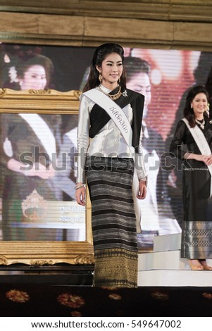 CHIANGMAI, THAILAND - Jan 5, 2017 : Miss Chiangmai 2017 beauty pageant semi-final round (top20) in Lanna costume and mini dress at the Chiangmai Winter Festival 2017 centre stage.