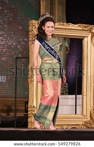 "CHIANGMAI, THAILAND - Jan 3, 2017 : ""Miss Chiangmai in memories"" Pageant. The pageant for fan to parody Miss Chiangmai in the past to celebrate 84 years anniversary of Miss Chiangmai in 2017."