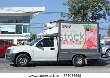 CHIANGMAI, THAILAND -JANUARY 15 2016:  Refrigerated container mini truck of VPF Company.Pork Product. Photo at road no 121 about 8 km from downtown Chiangmai, thailand.