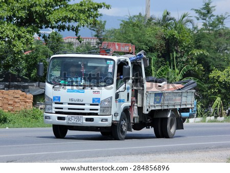 CHIANGMAI , THAILAND -JUNE 4 2015: Truck of Homemall Company. Photo at road no.1001 about 8 km from city center, thailand.