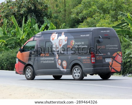 CHIANGMAI , THAILAND -JUNE 22 2015:  Van truck of CAT Telecom Public Company Limited. Intenet and Telephone Service in Thailand. Photo at road no 121 about 8 km from downtown Chiangmai, thailand. - stock photo
