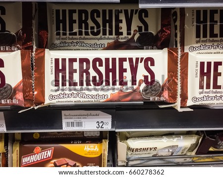 the hershey company is the largest chocolate producer marketing essay Hershey generates almost all of its revenue selling chocolate in the us, though it has looked abroad for growth in recent years in 2014, it bought shanghai golden monkey to expand in china.
