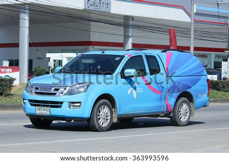 CHIANGMAI, THAILAND -NOVEMBER 14 2015:   Pick up truck of Dtac company.Intenet and Mobile phone Service in Thailand. Photo at road no.121 about 8 km from downtown Chiangmai, thailand. - stock photo