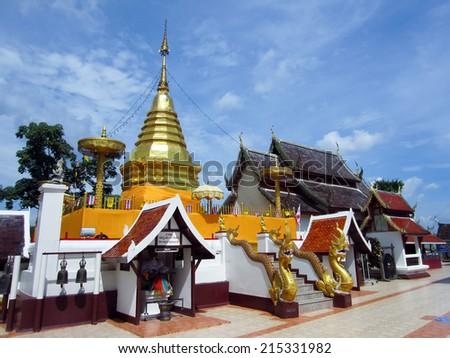 CHIANGMAI , THAILAND -SEPTEMBER 26 2012: Wat Phra That Doi Kham, Buddhist temple in the historic of Chiang Mai, Thailand. - stock photo