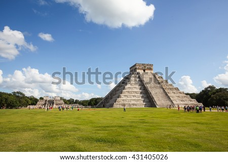 Chichen Itza, Yucatec Maya, a large pre-Columbian city built by the Maya people of the Terminal Classic period. - stock photo
