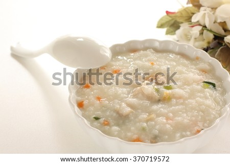 Chicken and carrot porridge for Chinese congee image - stock photo