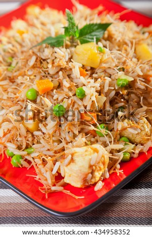 Chicken biryani typical indian food recipe stock photo edit now chicken biryani typical indian food recipe cooked shot from above vertical shot forumfinder Image collections