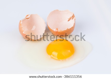 chicken egg isolated on a white background - stock photo