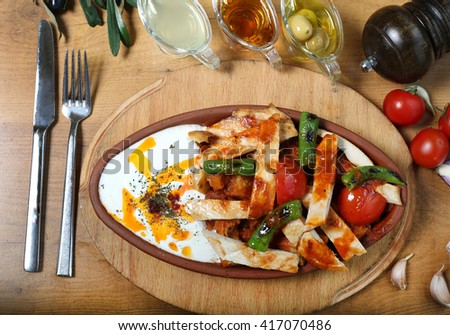 Chicken kebap with yogurt and vegetables in cassarole