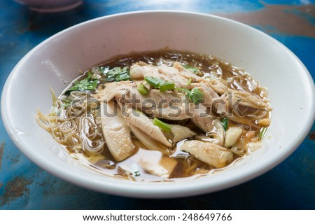 Chicken Noodle Soup with Bitter Melon - stock photo