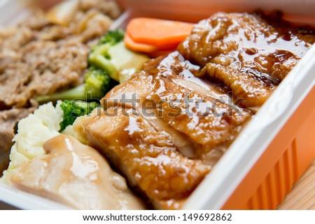 Chicken Rice - stock photo