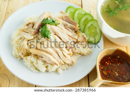 """Chicken Rice with sauce and soup ,steamed chicken with rice """"Khao Man Kai"""" - stock photo"""