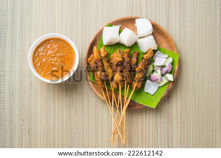 chicken satay shot from top down - stock photo